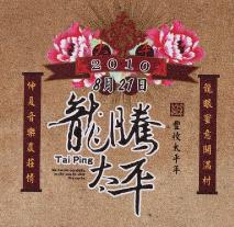 京觀品牌設計專案企劃